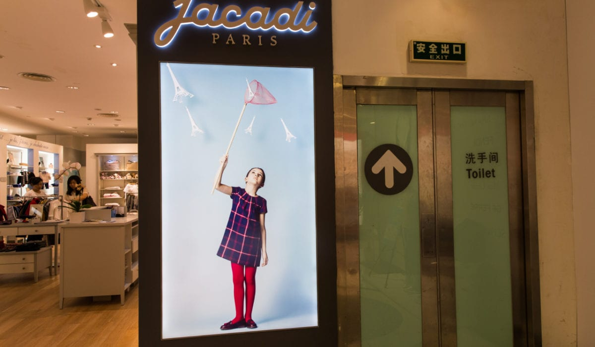 jacadi - FyBox - lightbox visual merchandising